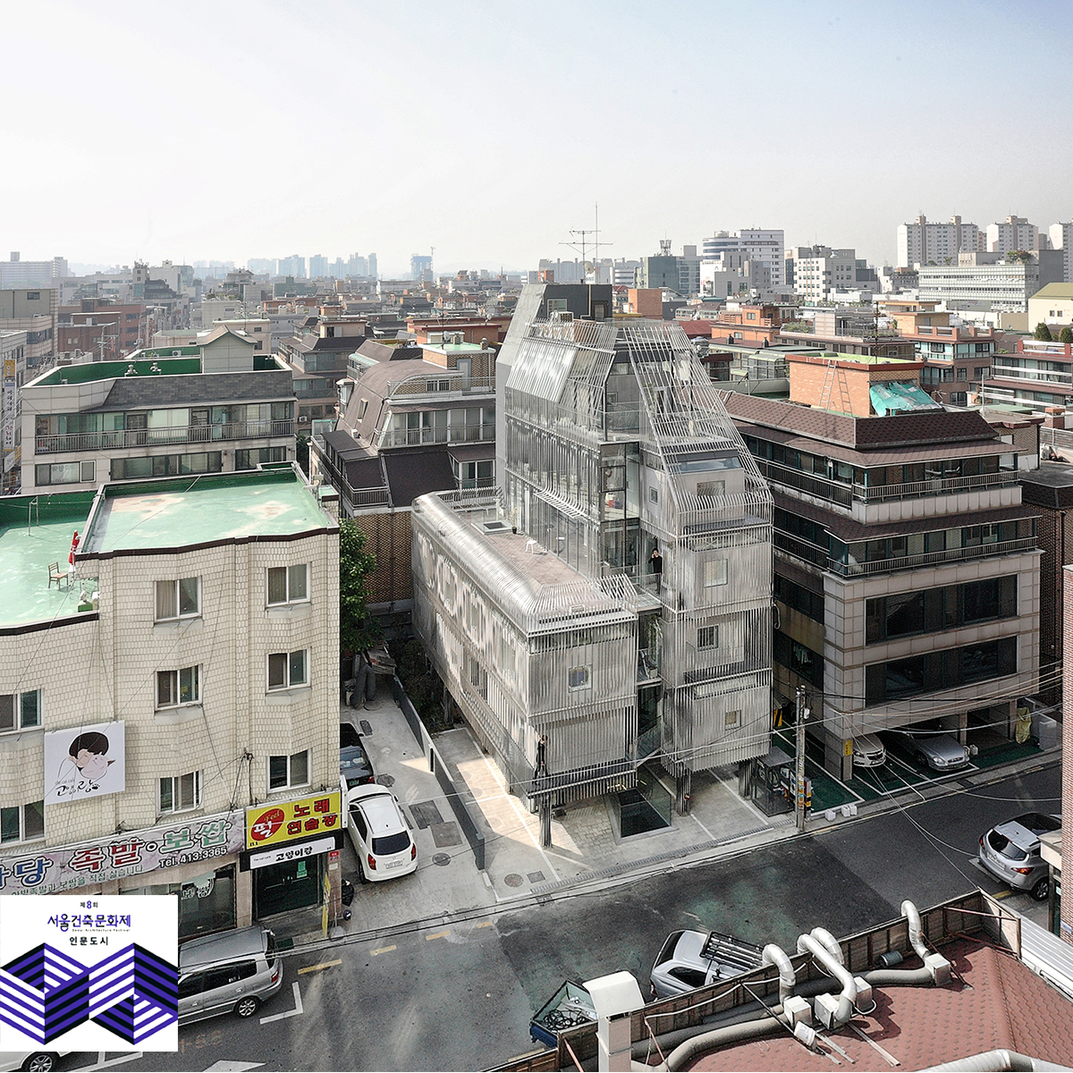Aerial view of Songpa Housing with Seoul's urban context