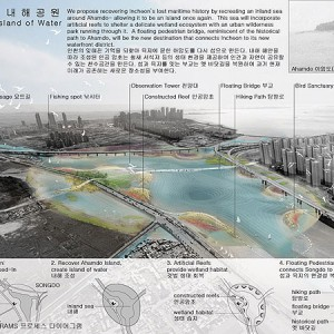 SsD is selected as a finalist in the Incheon City Design Competition
