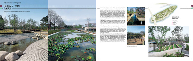 Seonyudo Park - SeoAhn Total Landscape and Joh Sungyong Architects