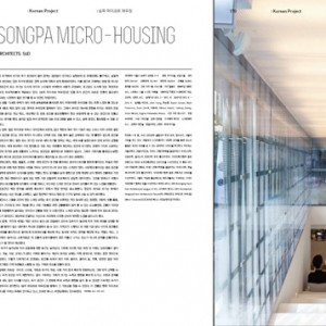 songpa in architecture and culture
