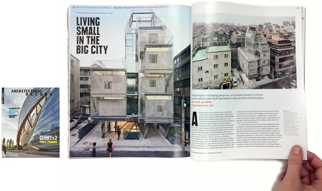 songpa micro-housing in architectural record