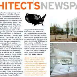 SsD's networked office featured in the Architect's Newspaper