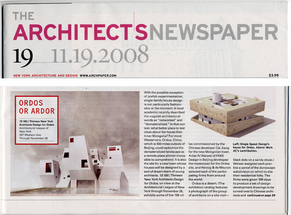 architect's newspaper - ordos 100