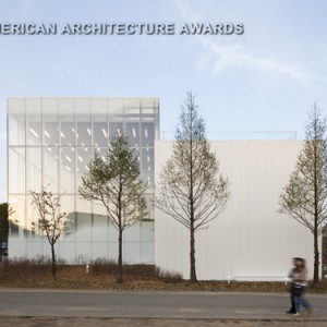 White Block Gallery wins American Architecture Award