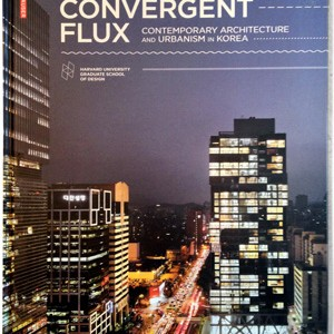 Convergent Flux Book Launch at Van Alen and Harvard