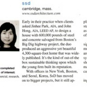 SsD makes 15 Young Firms to Watch list