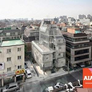 Songpa Micro-Housing wins AIANY Honor Award and 'Best in Competition'