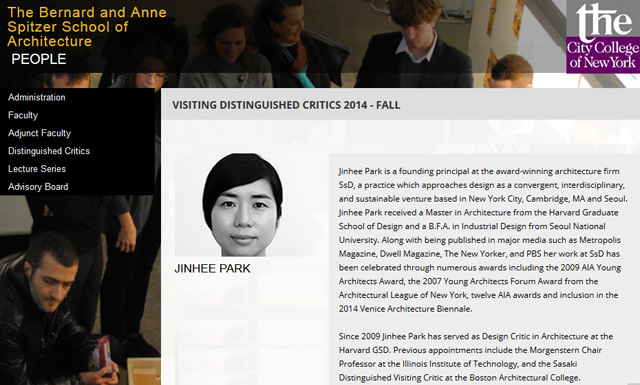jinhee park appointed dvc at ccny