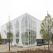 White Block Gallery